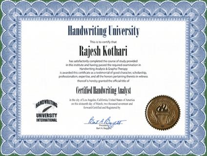 HandWriting University