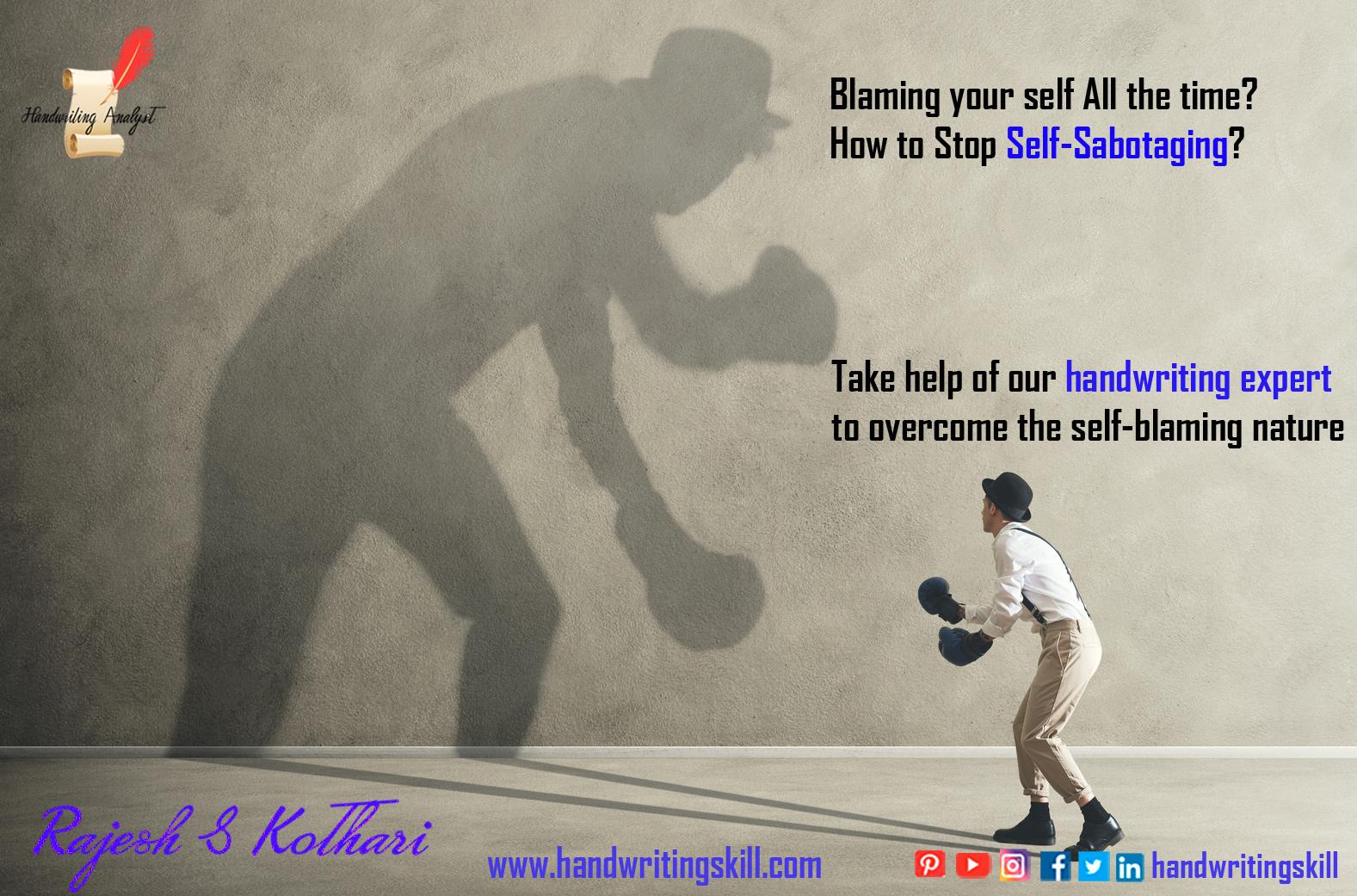 Self-Balming (Self-sabotaging)